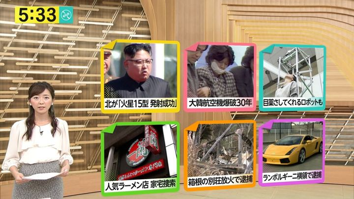 2017年11月29日内田嶺衣奈の画像09枚目