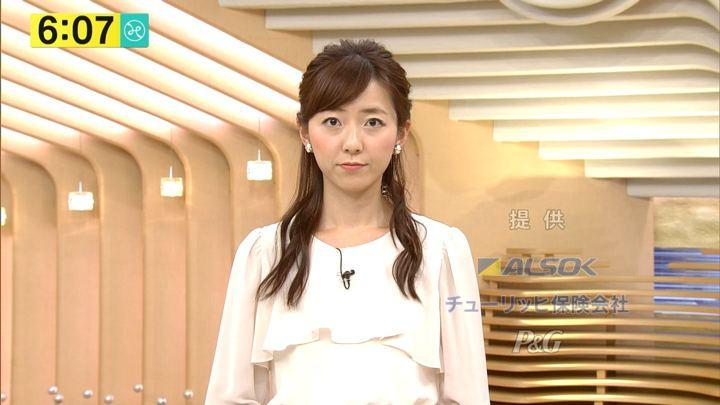 2017年11月29日内田嶺衣奈の画像10枚目
