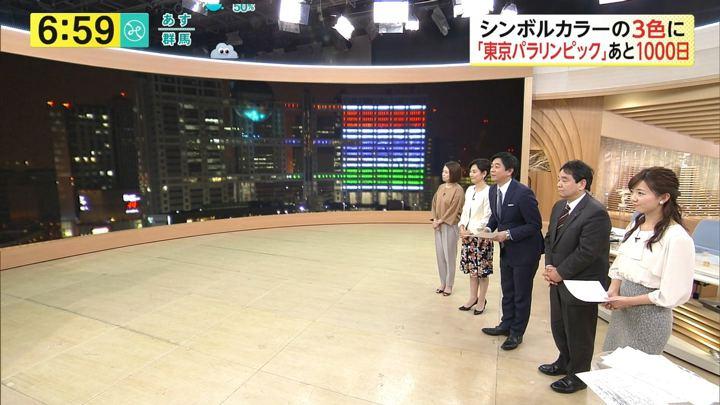 2017年11月29日内田嶺衣奈の画像15枚目