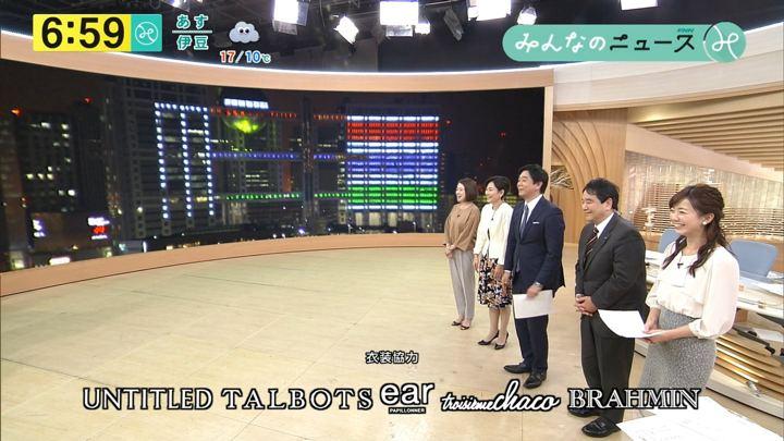 2017年11月29日内田嶺衣奈の画像16枚目