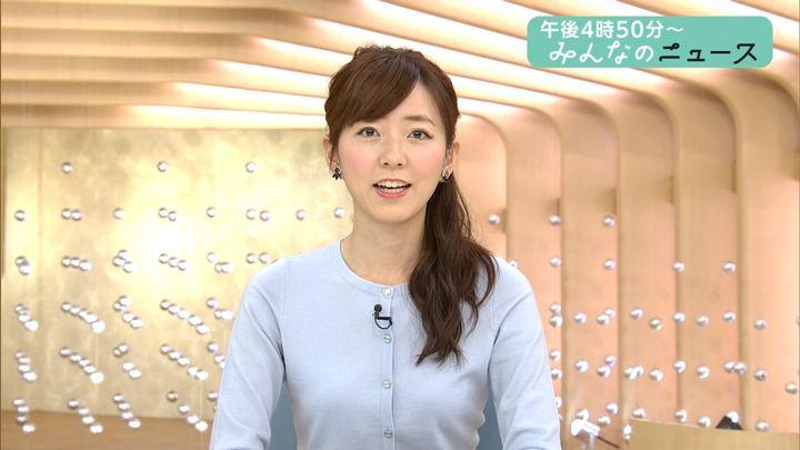 2017年11月30日内田嶺衣奈の画像02枚目