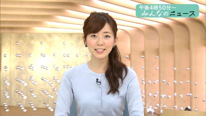 2017年11月30日内田嶺衣奈の画像04枚目