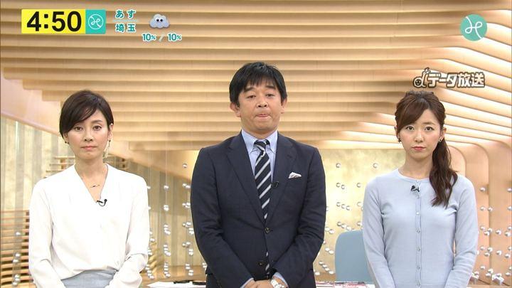 2017年11月30日内田嶺衣奈の画像06枚目
