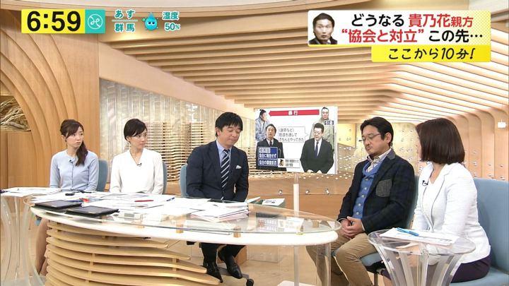 2017年11月30日内田嶺衣奈の画像07枚目