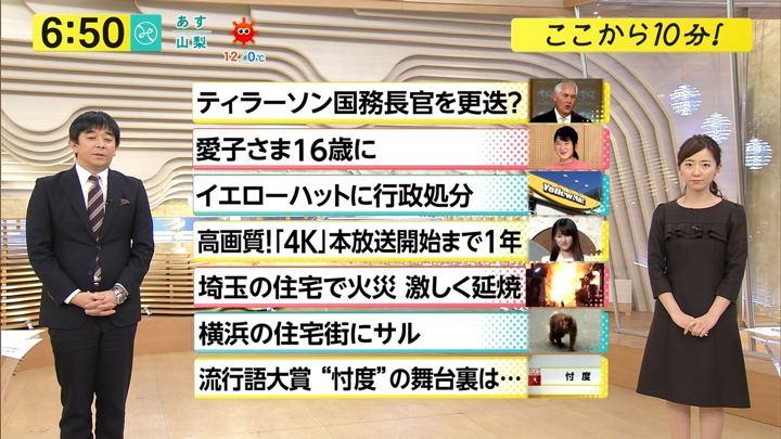 2017年12月01日内田嶺衣奈の画像14枚目