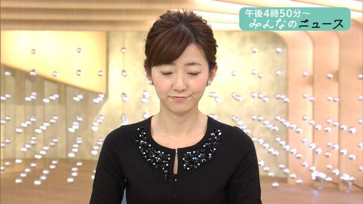 2017年12月04日内田嶺衣奈の画像01枚目