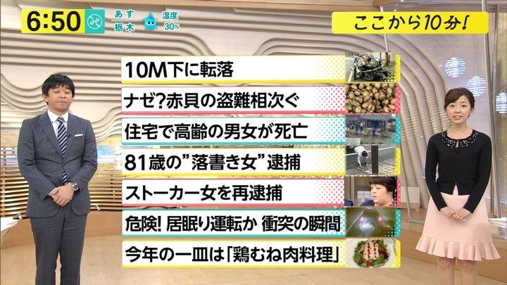 2017年12月04日内田嶺衣奈の画像08枚目