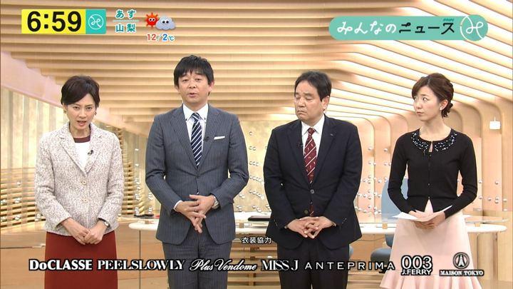 2017年12月04日内田嶺衣奈の画像09枚目