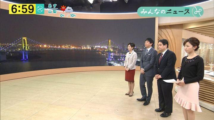 2017年12月04日内田嶺衣奈の画像11枚目