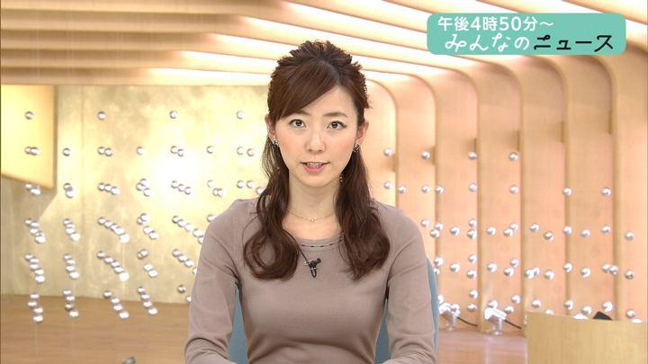 2017年12月05日内田嶺衣奈の画像04枚目