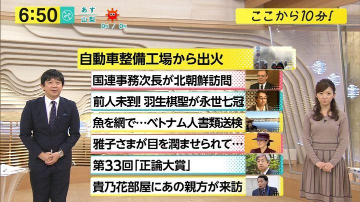 2017年12月05日内田嶺衣奈の画像13枚目