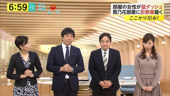 2017年12月05日内田嶺衣奈の画像16枚目