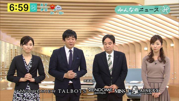 2017年12月05日内田嶺衣奈の画像19枚目