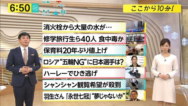 2017年12月06日内田嶺衣奈の画像12枚目