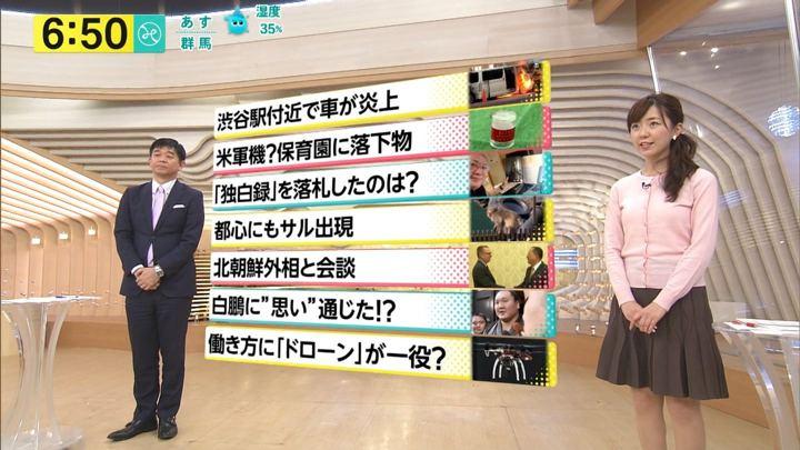 2017年12月07日内田嶺衣奈の画像12枚目