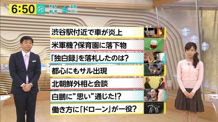 2017年12月07日内田嶺衣奈の画像13枚目