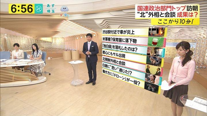 2017年12月07日内田嶺衣奈の画像14枚目