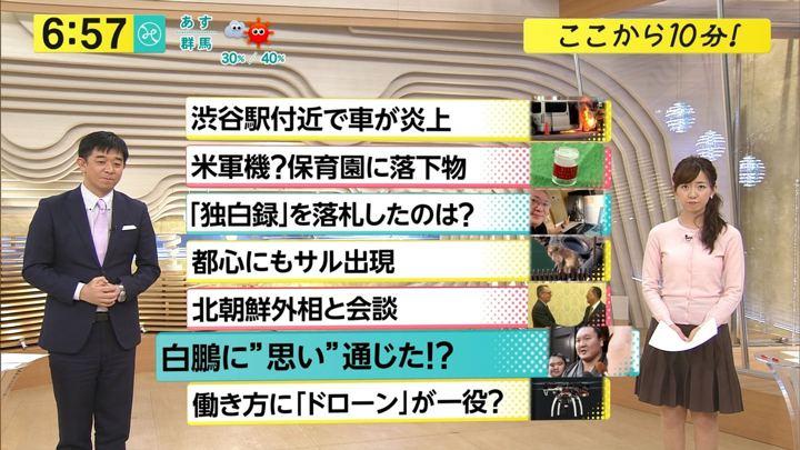 2017年12月07日内田嶺衣奈の画像16枚目