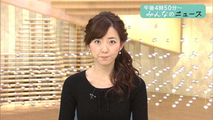 2017年12月11日内田嶺衣奈の画像03枚目