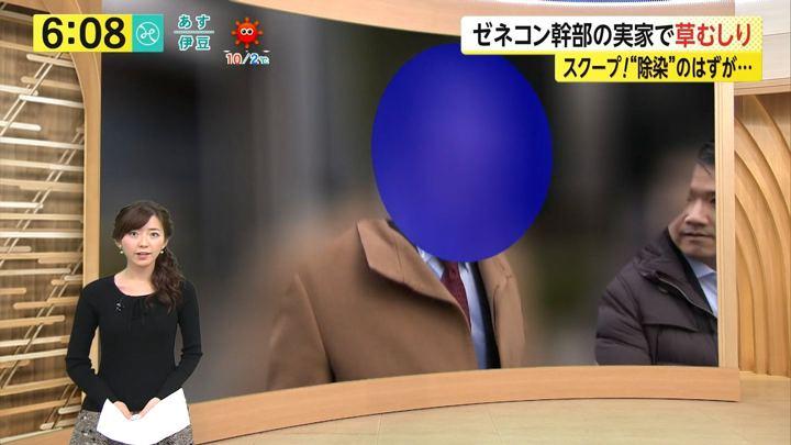 2017年12月11日内田嶺衣奈の画像11枚目