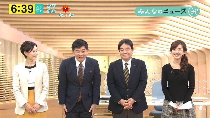 2017年12月11日内田嶺衣奈の画像16枚目