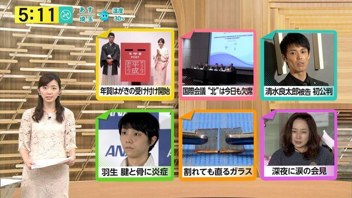 2017年12月15日内田嶺衣奈の画像08枚目