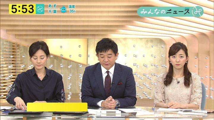 2017年12月15日内田嶺衣奈の画像09枚目
