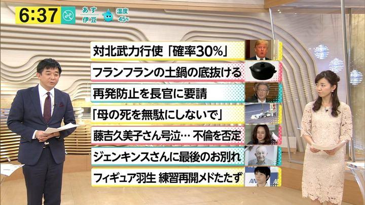 2017年12月15日内田嶺衣奈の画像14枚目