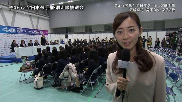 2017年12月21日内田嶺衣奈の画像03枚目