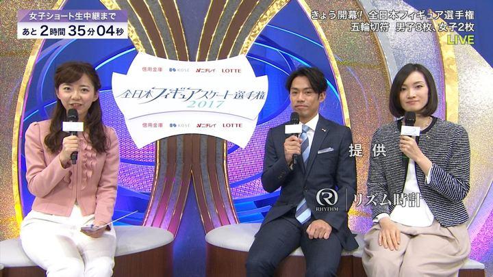 2017年12月21日内田嶺衣奈の画像04枚目