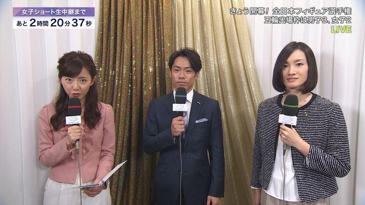 2017年12月21日内田嶺衣奈の画像08枚目