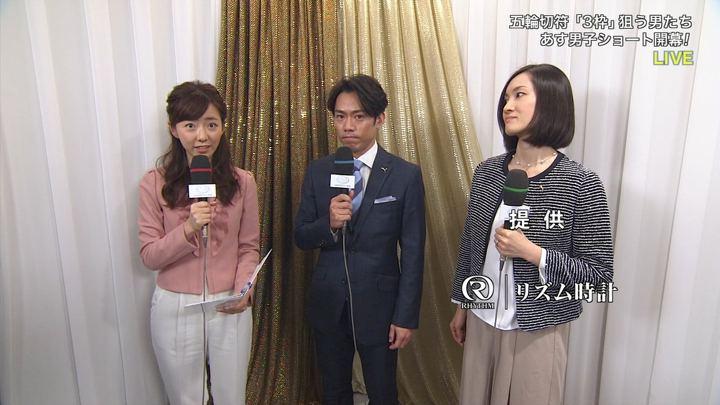 2017年12月21日内田嶺衣奈の画像12枚目