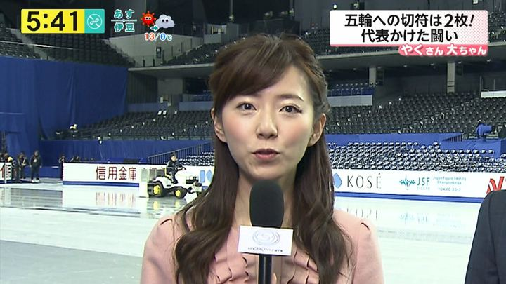 2017年12月21日内田嶺衣奈の画像20枚目