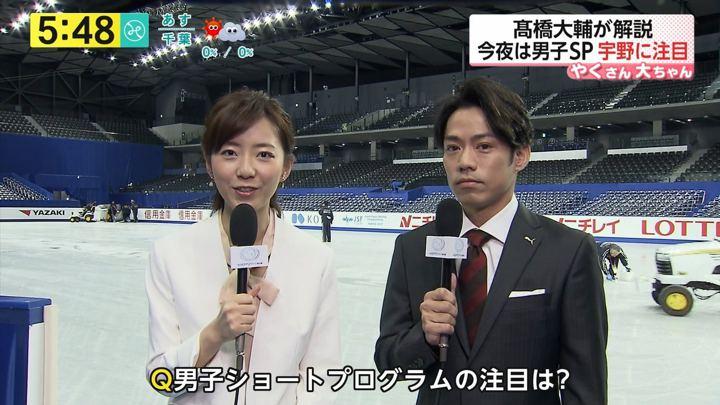 2017年12月22日内田嶺衣奈の画像12枚目