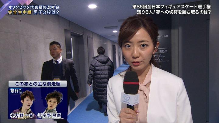 2017年12月22日内田嶺衣奈の画像19枚目