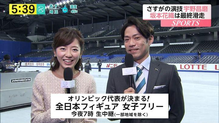 2017年12月23日内田嶺衣奈の画像08枚目