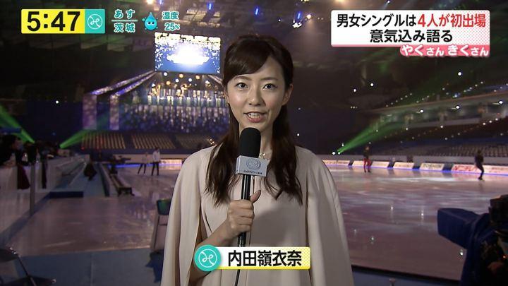 2017年12月25日内田嶺衣奈の画像04枚目