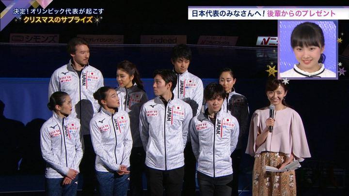 2017年12月25日内田嶺衣奈の画像12枚目