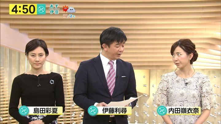 2017年12月26日内田嶺衣奈の画像05枚目