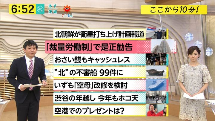 2017年12月26日内田嶺衣奈の画像10枚目