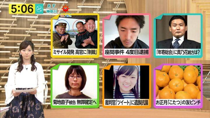 2017年12月27日内田嶺衣奈の画像03枚目