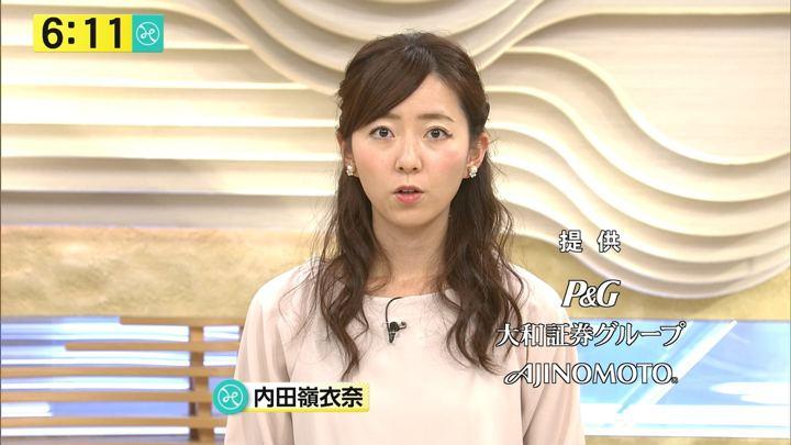 2017年12月28日内田嶺衣奈の画像05枚目
