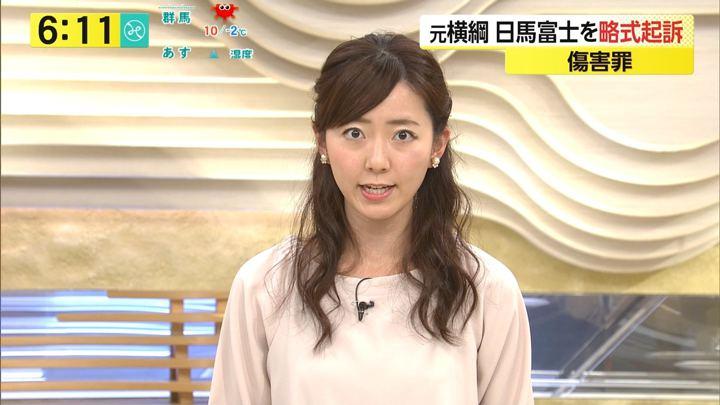 2017年12月28日内田嶺衣奈の画像06枚目