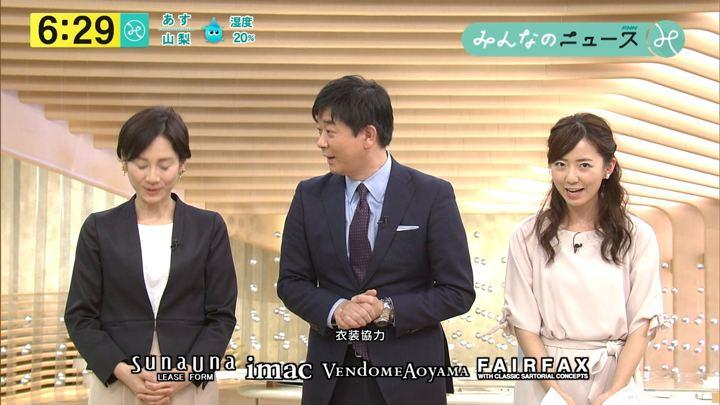 2017年12月28日内田嶺衣奈の画像09枚目