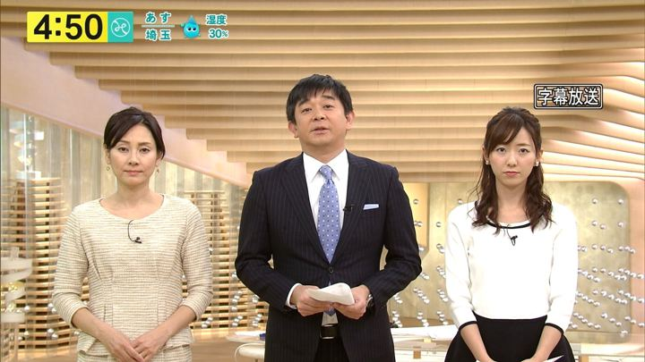 2018年01月04日内田嶺衣奈の画像01枚目