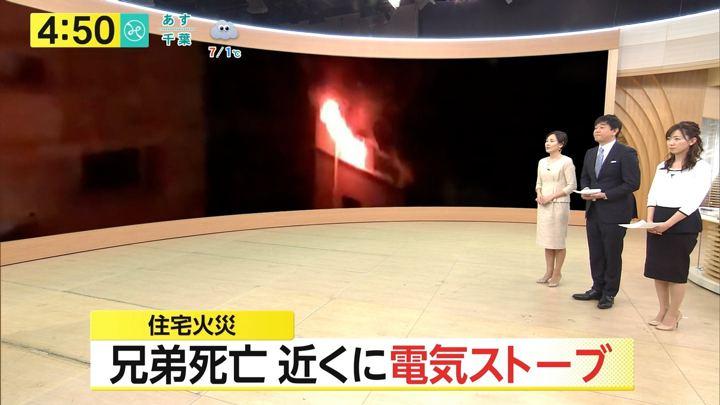 2018年01月04日内田嶺衣奈の画像02枚目