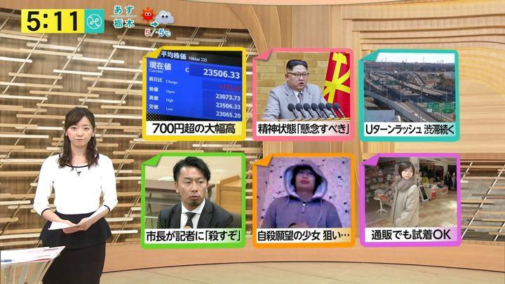 2018年01月04日内田嶺衣奈の画像03枚目