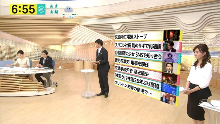 2018年01月04日内田嶺衣奈の画像09枚目