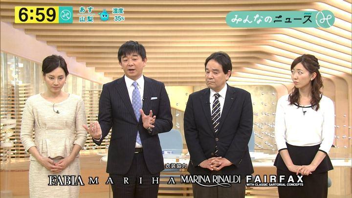 2018年01月04日内田嶺衣奈の画像10枚目