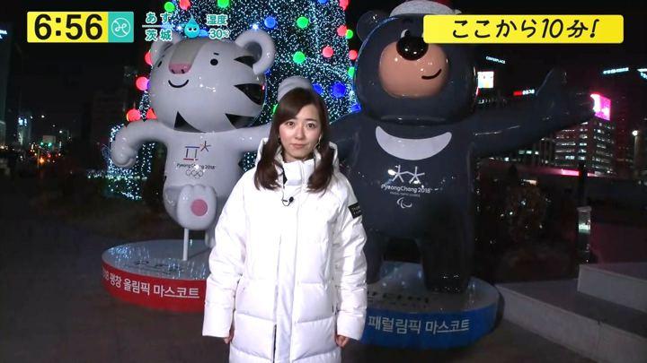 2018年01月05日内田嶺衣奈の画像01枚目
